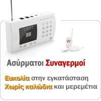 adv Security Systems
