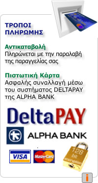 DeltaPay - safe transactions