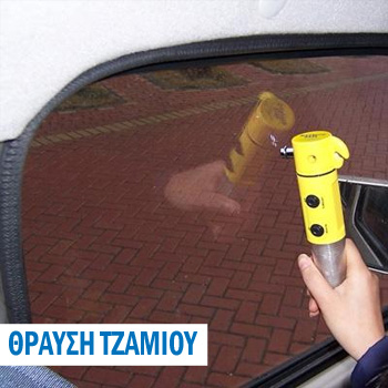 11-car-flashlight400p.jpg