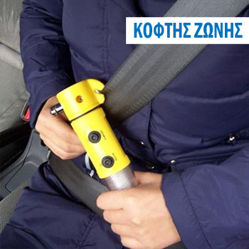 12-car-flashlight400p.jpg