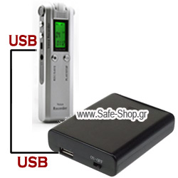 201102270313121499380517battery-pack-extra-usb-01.jpg